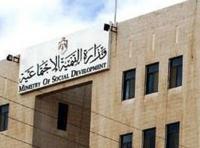 أمين عام التنمية الاجتماعية يرفض لقاء لجنة مطالب الموظفين