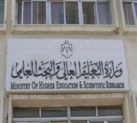 هام للطلبة الأردنيين الدارسين في السودان