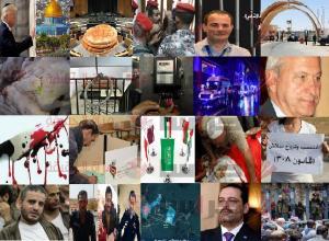 أحداث 2017 بالصور  ..