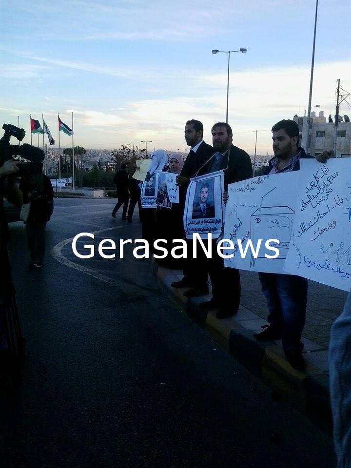 وقفة تضامنية الأسرى الأردنيين أمام image.php?token=d0ac2e86206a0a0d53d77db4cd4d82e1&size=
