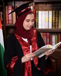 تهنئة للطالبة بتول العطاري بمناسبة النجاح في التوجيهي