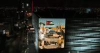 بنك الإسكان يشارك الأردنيين احتفالاتهم الوطنية