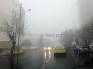 الضباب يحتضن عمَان  .. (صور و فيديو)