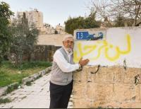 تكليف محامين أردنيين لتقديم الدعم بملف حي الشيخ جراح (وثيقة)