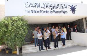 الوطني لحقوق الإنسان: لم نتلق شكاوى بعدم الوصول للمركز