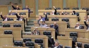النواب يقر قانوناً يمنع حماية الصحفيين حال كشفهم عنفاً ضد ذوي الاعاقة