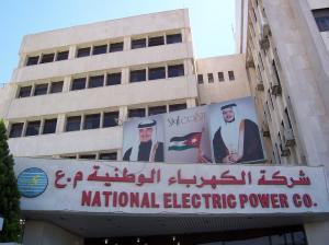 الكهرباء تحذر المرشحين