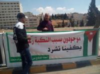 أمانة عمان تدرس استملاك أرض المحطة