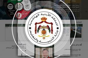 اعلان من التربية للطلبة الأردنيين في هنغاريا
