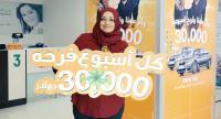 """""""القاهرة عمان"""" يعلن عن الفائز الـ 16 بالجائزة النقدية"""