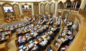 الإقامة المميزة في السعودية تشمل عرب فلسطين المحتلة عام 48