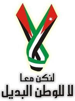 غرينبلات : الأردن لن يكون وطنا بديلا للفلسطينيين