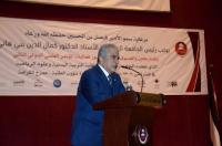 مندوباً عن الأمير فيصل ..  حمدان يفتتح مؤتمر الرياضة