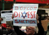 قرار قضائي أوروبي بوسم منتوجات المستوطنات الصهيونية وتمييزها