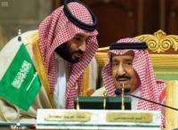 الغارديان: الخليج يعيد النظر في علاقته بالولايات المتحدة