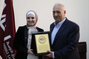 """"""" الشرق الأوسط"""" تكرم الدكتورة تمارا ناصرالدين"""