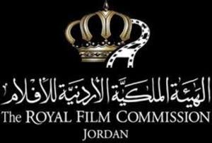 الهيئة الملكية للأفلام تطلب استملاك 96 ألف دونم بوادي رم