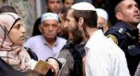 """""""اسرائيل"""" تخسر في إخفاء طابعها العنصري"""