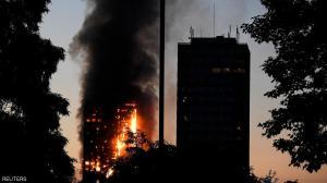 إخلاء 800 وحدة سكنية في لندن خشية اندلاع حرائق