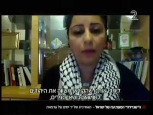 """ساندرا  .. """"فلسطينية"""" اعتنقت اليهودية (فيديو)"""