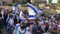 الإحتلال يسمح للمستوطنين بمسيرة الأعلام في باب العمود