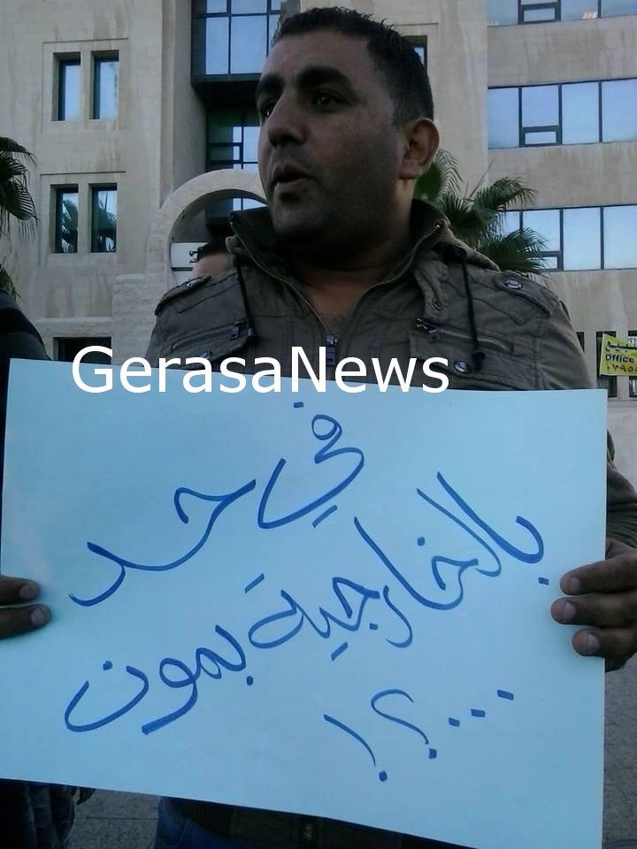 وقفة تضامنية الأسرى الأردنيين أمام image.php?token=d66581694b7361bd04476130ed7a1e93&size=