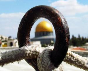 """""""مؤتمر القدس""""  ..  """"المعارضة"""" المزعومة حين ترتمي في احضان الخيانة"""