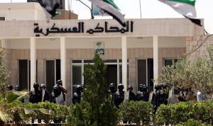 أمن الدولة تثبت حكما نقضته محكمة التمييز