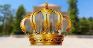 إرادة ملكية سامية  ..  تفاصيل