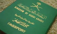 السعودية: أمر ملكي بفتح باب التجنيس لأصحاب الكفاءات
