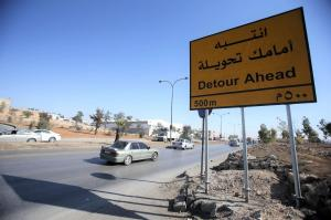 تحويلات مرورية جديدة في عمان