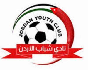 شباب الاردن يتصدر دوري المحترفات لكرة القدم