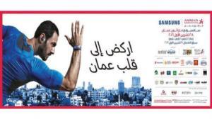 تواصل التحضيرات لإقامة ماراثون عمان الدولي