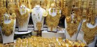 إستقرار أسعار الذهب اليوم