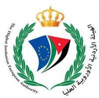 """الهيئة الأردنية الأوروبية العليا تطلق """"مبادرة _أبشر_يا_وطن"""""""