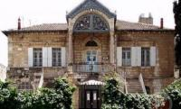 الإحتلال ينوي تحويل قصر أمين الحسيني الى كنيس