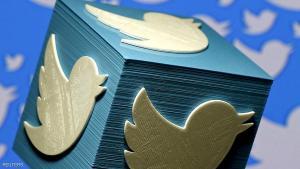 تويتر تمنع بريطانيا من مراقبة بيانات المستخدمين