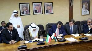 منحة كويتية للأردن بقيمة مليون دولار