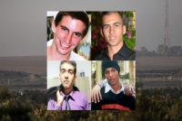 الإحتلال يتراجع عن شرط إنهاء ملف مفقوديه لرفع الحصار عن غزة