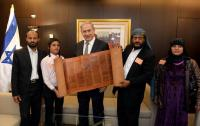مشروع صهيوني سري لأخذ 150 مليار دولار من بعض الدول العربية كتعويضات