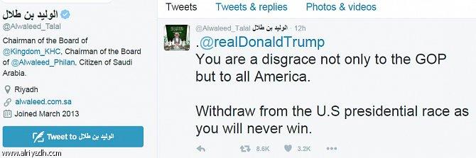 رسالة من الوليد بن طلال الى دونالد ترامب أنت عار على أمريكا