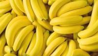 استخدام مخلفات الموز في صناعة السجاد(فيديو)