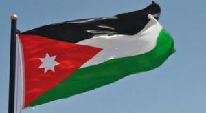 الأردن يدين تفجيري عدن وكربلاء الإرهابيين