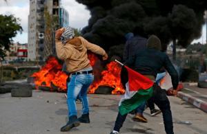 يوم غضب فلسطيني رفضا للتطبيع