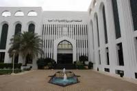 الأردن يرأس المجلس التنفيذي للمنظمة العربية للتنمية الزراعية
