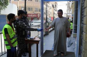 هكذا استقبل رجال الأمن العام مصليّ الجمعة (صور)