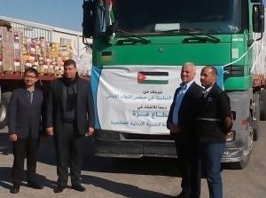 السعود في وداع قافلة مساعدات انسانية الى غزة