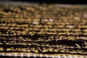خطاط سوري يرفض بيع نسخة مطرزة للقرآن بمليوني دولار