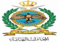 المخابرات تحبط عمليات ارهابية استهدفت سفارتي أميركا والكيان