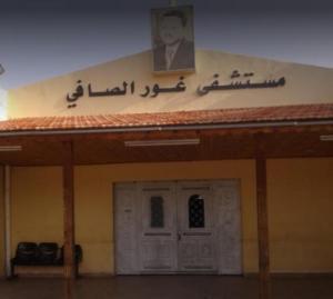 انقاذ جنينين من بطن أم متوفاة بمستشفى غور الصافي